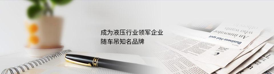 自卸车抓饭直播官网